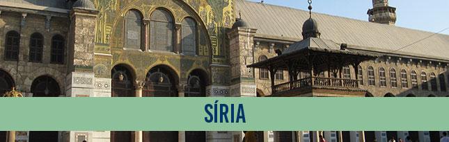 banner_siria