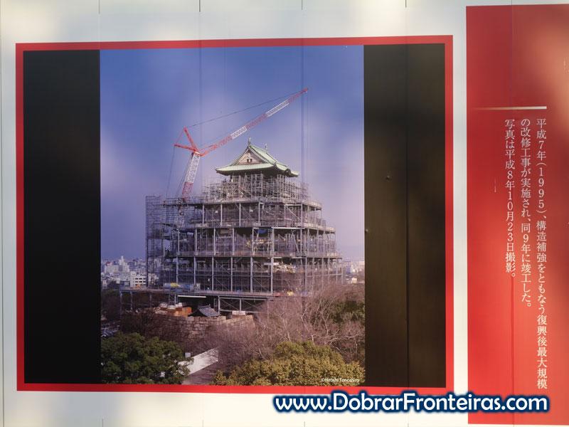 Reconstrução do castelo de Osaka