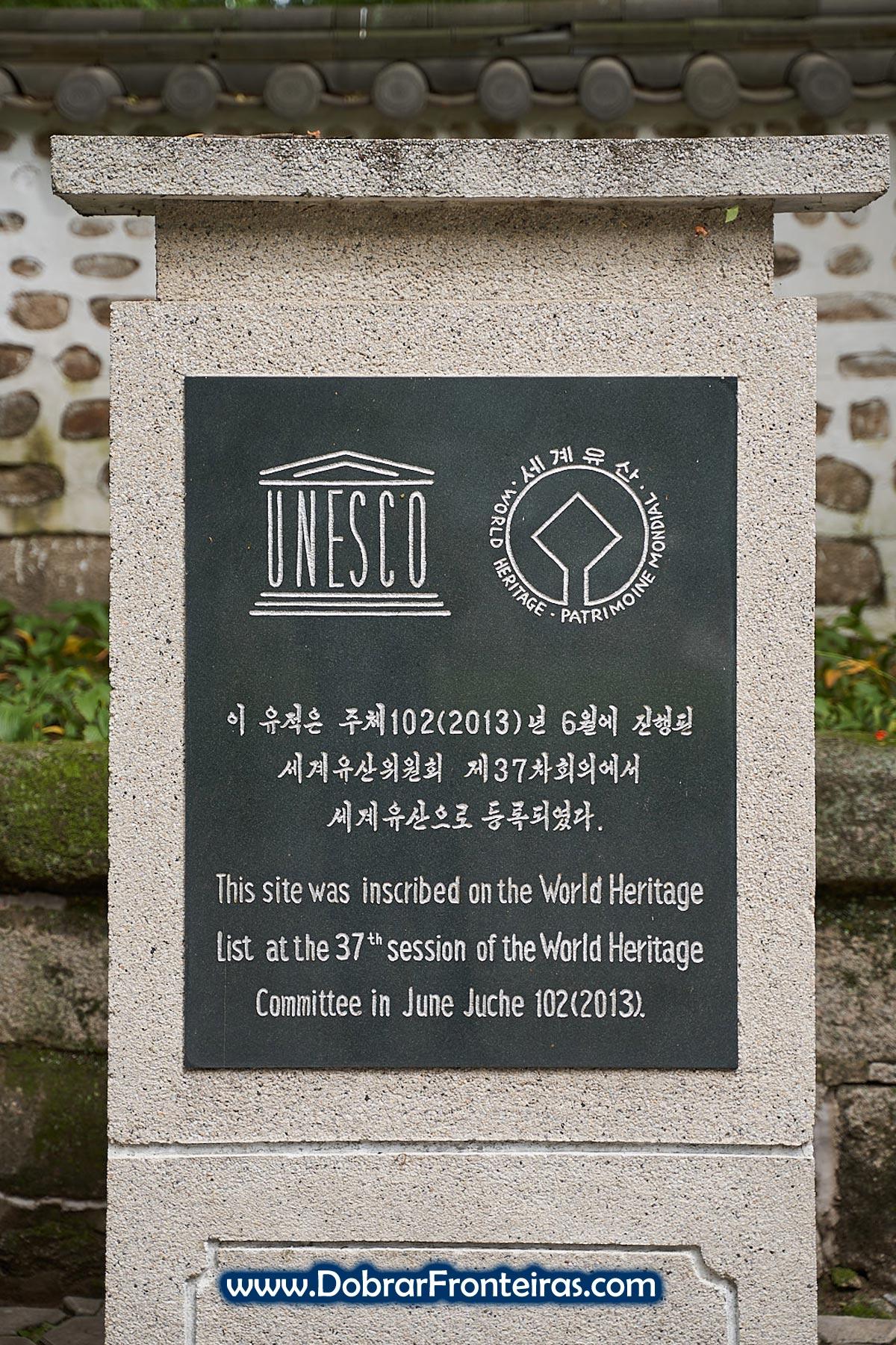 universidade de Kaesong placa UNESCO whs