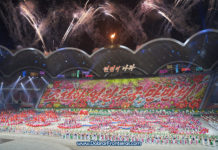 Mass Games 2019 Coreia do Norte